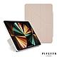Pipetto Origami Folio iPad Pro 12.9吋 (2021) 磁吸式多角度多功能保護套-粉色 product thumbnail 1