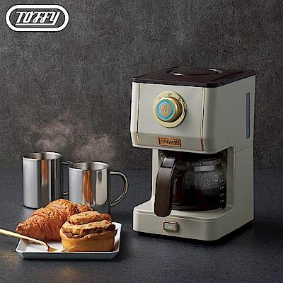 日本Toffy Drip Coffee Maker咖啡機 灰杏白