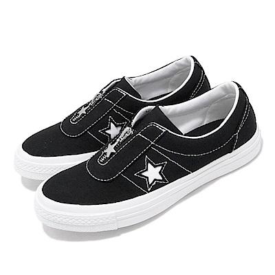 Converse 休閒鞋 One Star Slip 穿搭 女鞋