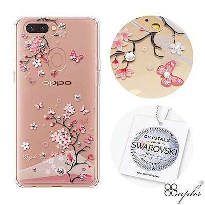 apbs OPPO R11s Plus 施華彩鑽防震雙料手機殼-日本櫻