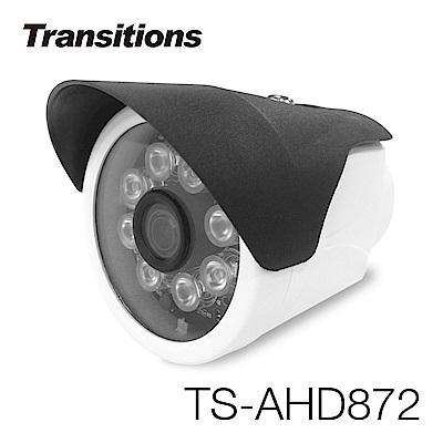 全視線 TS-AHD872H-4 室外日夜兩用 8顆紅外線LED攝影機