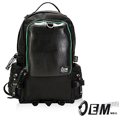 福利品 OEM- 製包工藝革命 綠色潮流 大容量後背包-綠色