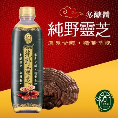 億東華 純野靈芝多醣體植萃靈芝茶品1000ml(12瓶)