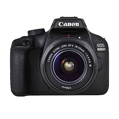 CANON EOS 4000D+18-55mm III 單鏡組*(中文平輸)