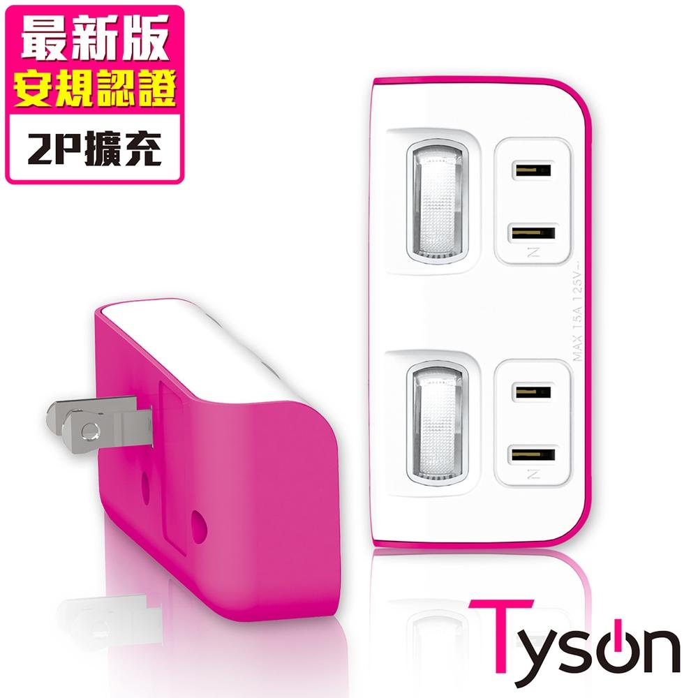 Tyson太順電業 TS-022A 2切2座 2P便利型 節能小壁插 product image 1