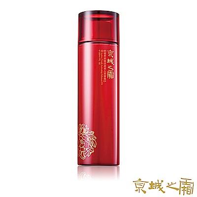 京城之霜牛爾【任3件5折起】60植萃抗皺活膚導入美容液EX