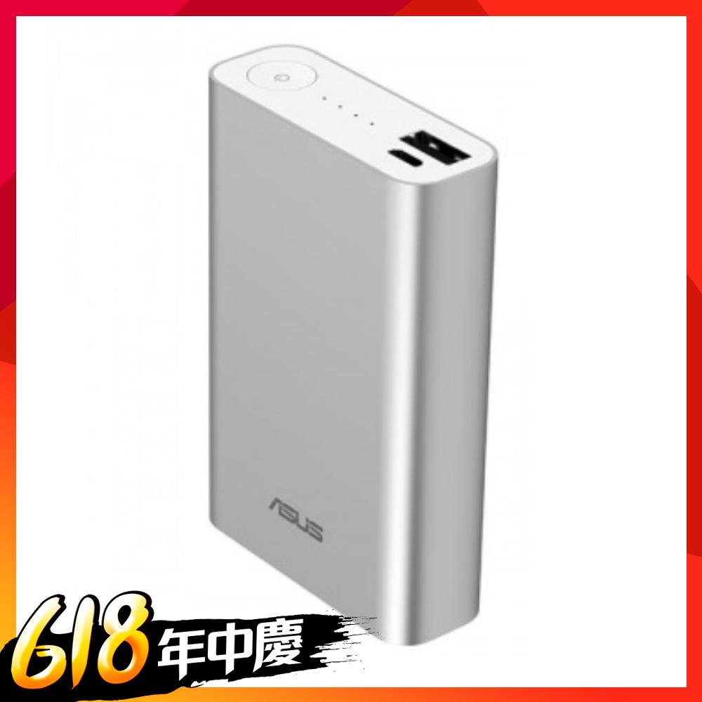 ASUS ZenPower (10050)行動電源-銀色