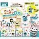 全套4款 日本正版 喵喵迷你廚房 DX5 暖湯篇 扭蛋 轉蛋 貓咪廚房 家家酒玩具 tarlin - 180198 product thumbnail 1
