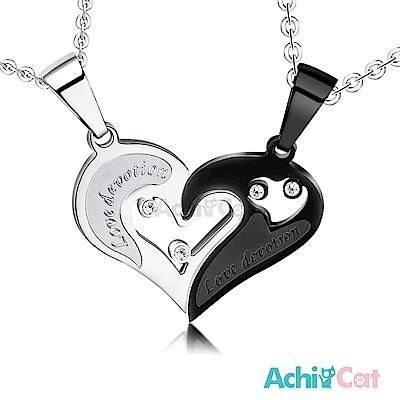 AchiCat 白鋼情侶對鍊 愛你的心 @ Y!購物