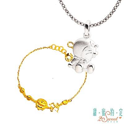 甜蜜約定 Doraemon Kiss Me!哆啦A夢純銀墜子+愛神之箭黃金手鍊