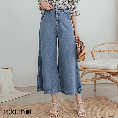 東京著衣-舒適自在丹寧牛仔寬褲