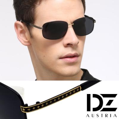 【2件59折】DZ 十字騰鏡腳 抗UV 防曬偏光太陽眼鏡墨鏡(黑框黑灰片)
