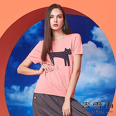 【麥雪爾】純棉可愛皇冠貓咪針織杉-桔粉