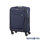 Samsonite新秀麗26吋B-Lite商務型大容量飛機輪可擴充布面TSA海關鎖行李箱