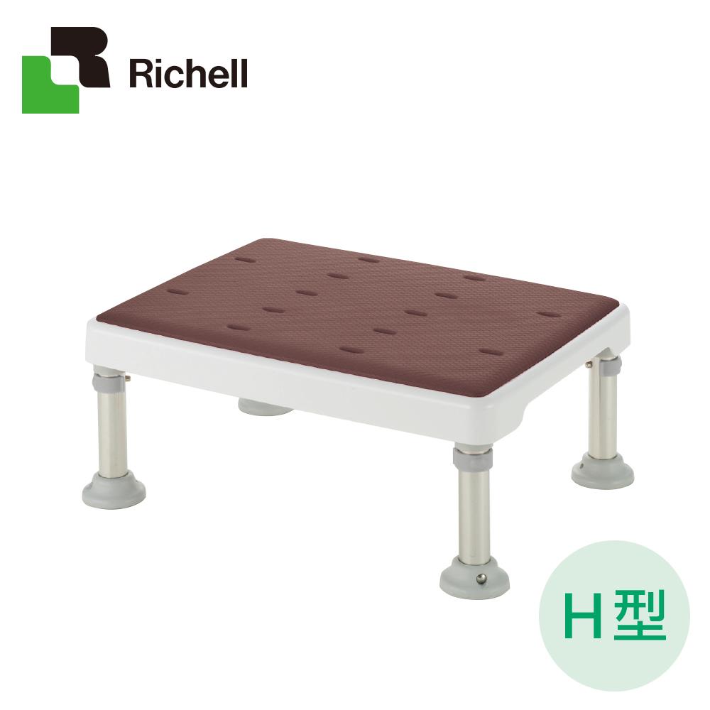 日本利其爾Richell-可調式不锈鋼浴室防滑椅凳-軟墊H型咖啡