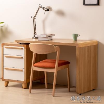 D&T 德泰傢俱 Innis 4尺多功能書桌 115x60x69cm