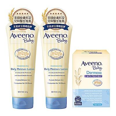 艾惟諾Aveeno嬰兒燕麥活萃暢銷組(燕麥保濕乳227g*2+燕麥泡澡粉21g*5)