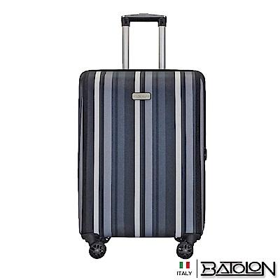 義大利BATOLON  24吋  繽紛條紋TSA鎖加大防爆商務箱/行李箱