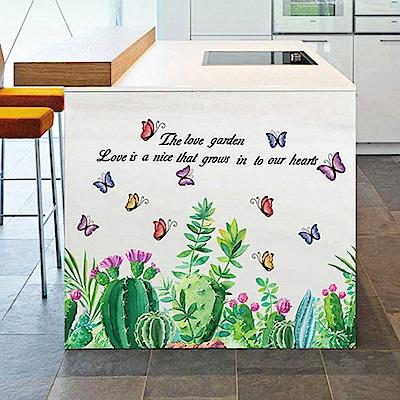 時尚壁貼 - 蝴蝶仙人掌