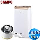 SAMPO聲寶 16L 1級清淨除濕機 AD-W732P + 奇美鍋 EP-02MC20