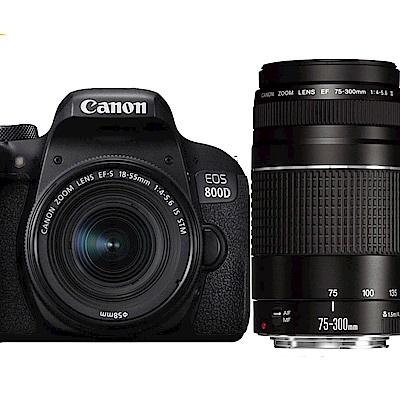 【快】Canon 800D+18-55mm+75-300mm III 雙鏡組*(平輸)