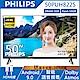 【預購賣場】PHILIPS飛利浦 50吋 4K Android聯網 纖薄液晶顯示器+視訊盒50PUH8225 product thumbnail 1