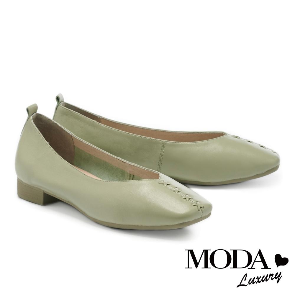 低跟鞋 MODA Luxury  舒適優雅全真皮獨特編織造型方頭低跟鞋-綠