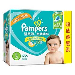 嬰兒尿布箱購特賣會