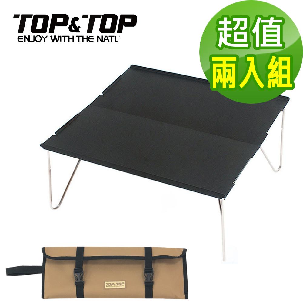 韓國TOP&TOP 超輕量鋁合金迷你拼接桌 鋁合金桌 露營桌 (超值兩入組)