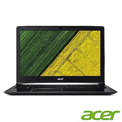 Acer A715-71G-52KQ 15吋電競筆電(i5-7300/1050Ti/