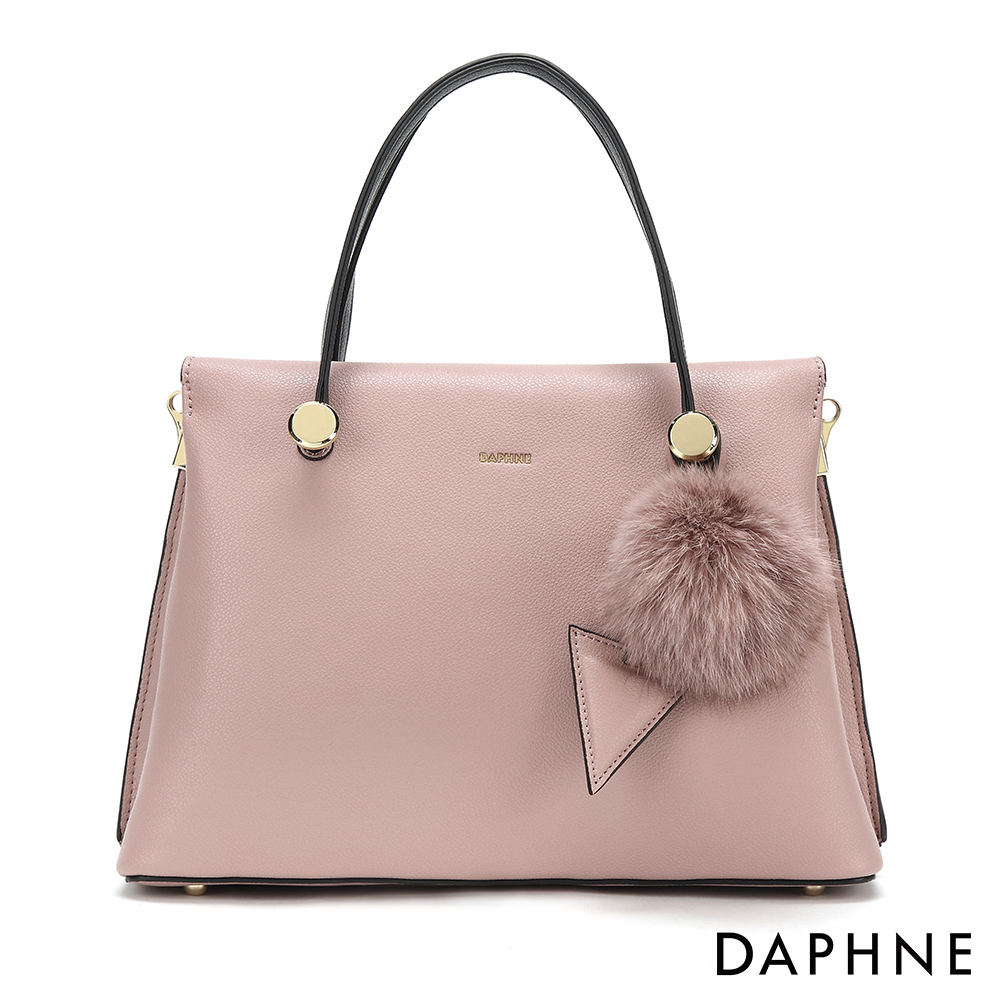 達芙妮DAPHNE-澎澎毛球簡約美型手提單肩包-淺粉紅