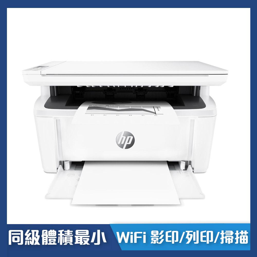 HP LaserJet Pro M28w 黑白無線 WiFi 三合一雷射印表機