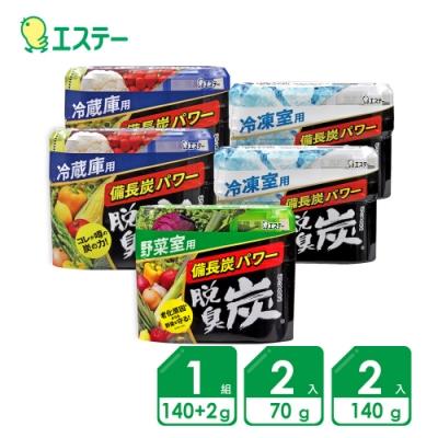 ST雞仔牌冰箱脫臭超值5入(冷藏室用140gx2冷凍室用70gx2野菜室140g+2gx1