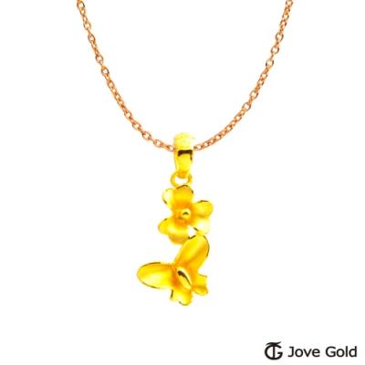 Jove Gold 漾金飾 春日氣息黃金墜子 送項鍊