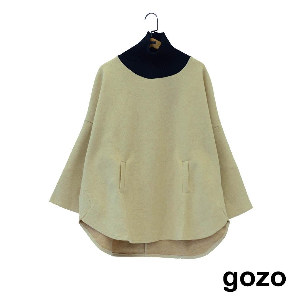 gozo 針織高領硬挺斗篷式上衣(二色)