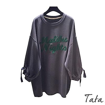 字母刺繡不修邊寬鬆上衣 TATA
