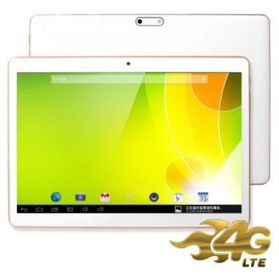 福利品 IS愛思 無限之戰II 9.7吋四核心4G LTE通話平板電腦 (4G/16G)
