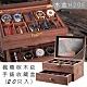 楓糖棕實木紋20只裝手錶收藏盒(木H20E) product thumbnail 1