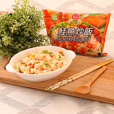 任-義美  鮭魚炒飯(270g/包)