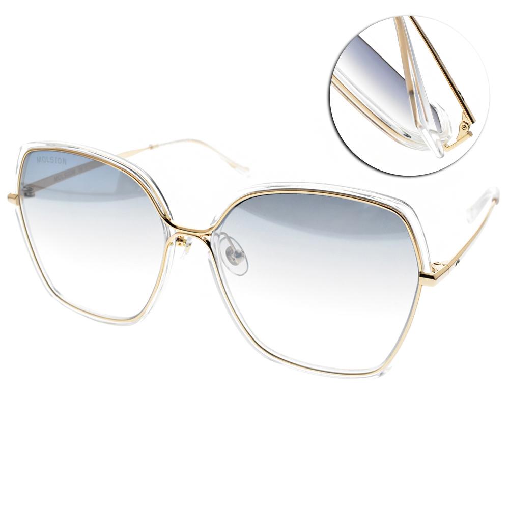 MOLSION太陽眼鏡 Angelababy代言/透明金-漸層藍 #MS6063 B91