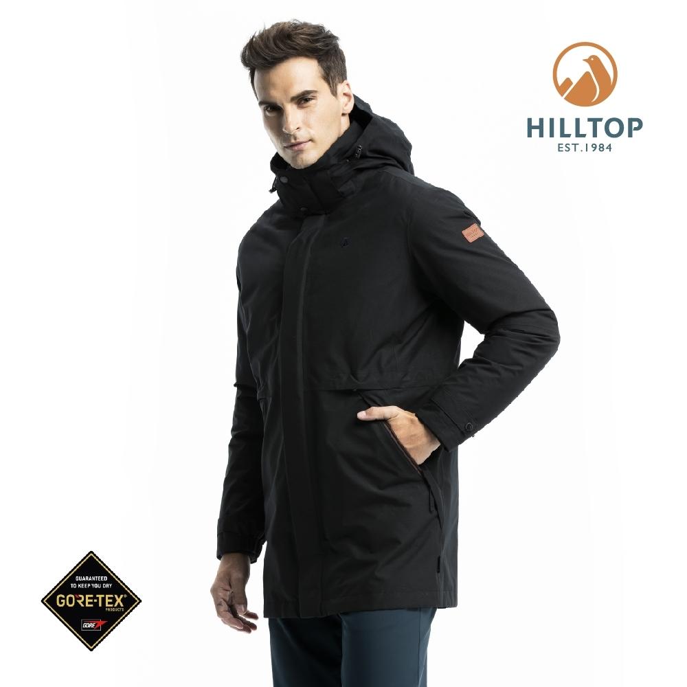 【hilltop山頂鳥】男款防水2合1蓄熱羽絨長大衣F21XM56黑