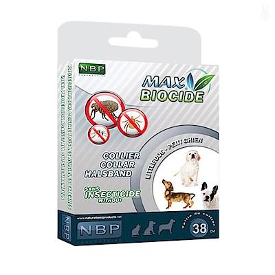 西班牙NBP防蚤項圈-中小型犬用