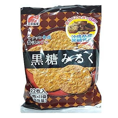 日本三幸黑糖米果(116.6g)
