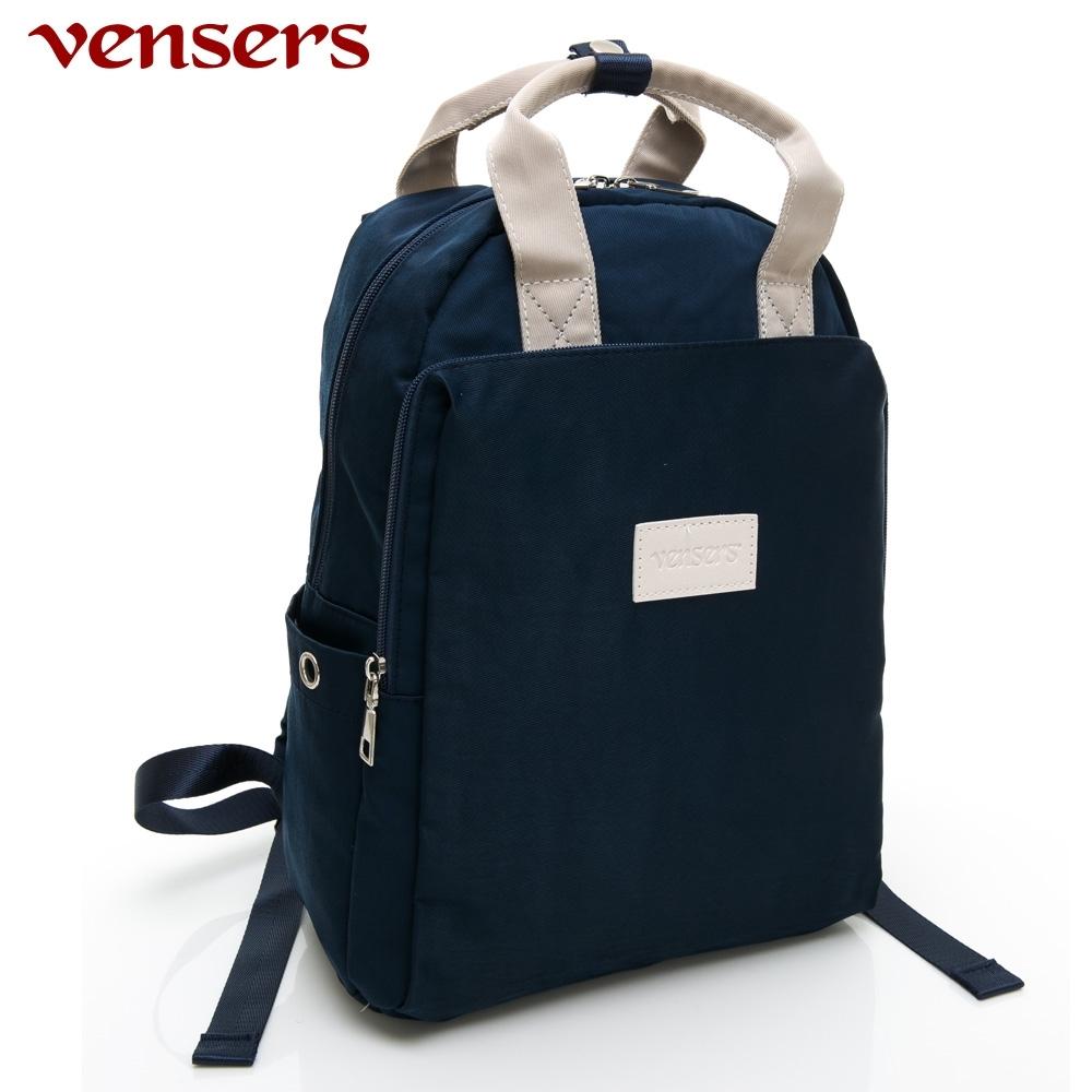 【vensers】都會風後背包(RB0980401寶藍)