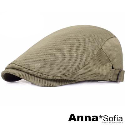 AnnaSofia 細網透氣型 鴨舌帽小偷帽(卡其系)