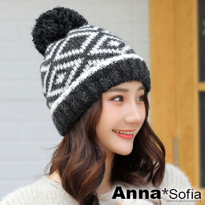 AnnaSofia 菱格馬海毛 大球加厚保暖毛線毛帽(黑白系)