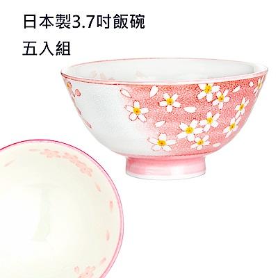 Royal Duke 日本製飯碗5入組(11.3cm)-粉紅櫻花紛飛
