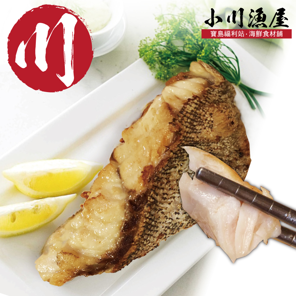 小川漁屋 鮮嫩鑽石斑魚腹排6片(200G±10%/片)