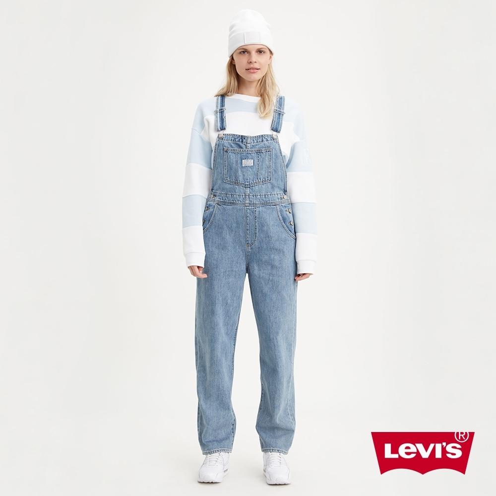 Levis 女款 吊帶牛仔寬褲 復古小直筒 淺藍水洗 兩側口袋 鈕扣穿脫