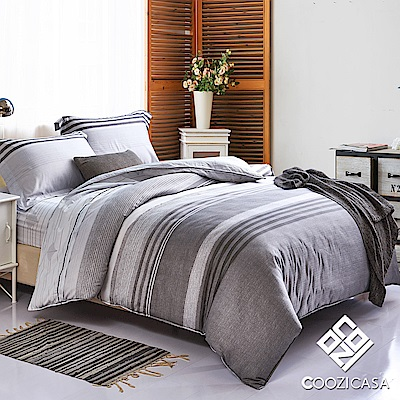 COOZICASA時尚節拍 加大四件式吸濕排汗天絲兩用被床包組